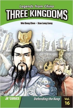 Cover: Three Kingdoms Volume 16: Defending the Keep