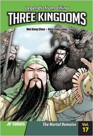 Cover: Three Kingdoms Volume 17: The Mortal Remains