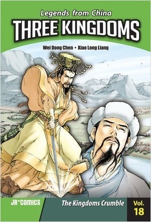 Cover: Three Kingdoms Volume 18: The Kingdoms Crumble
