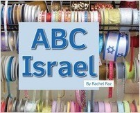 Cover: ABC Israel
