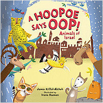 Cover: A Hoopoe Says Oop!: Animals of Israel