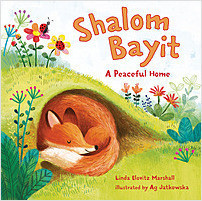 Cover: Shalom Bayit
