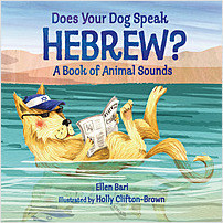 Cover: Does Your Dog Speak Hebrew?: A Book of Animal Sounds
