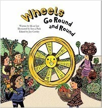 Cover: Wheels Go Round and Round: Simple Machines–Wheels