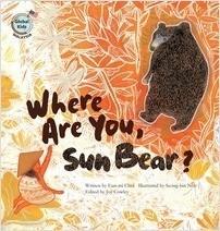 Cover: Where Are You, Sun Bear?: Malaysia