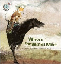 Cover: Where the Winds Meet: Mongolia