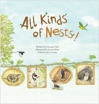 Cover: All Kinds of Nests!: Birds