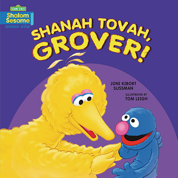Shanah Tovah, Grover! - Lerner Publishing Group